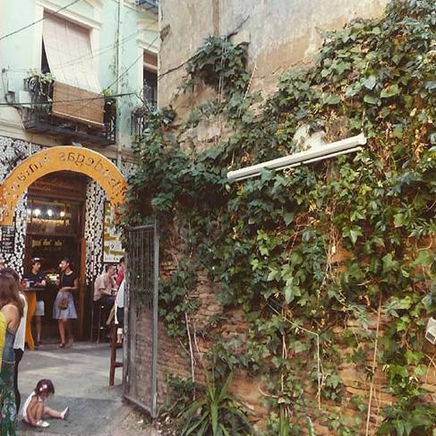 Solar Calle Estébanes
