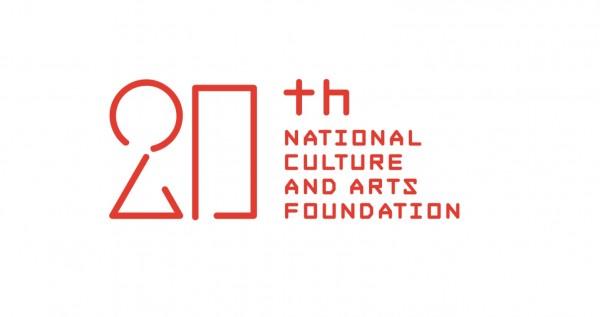 logo taiwan
